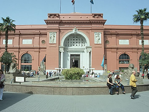 Private Tour: Egyptian Museum, Alabaster Mosque, Khan el-Khalili Photos