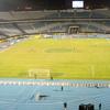 Estádio Internacional do Cairo