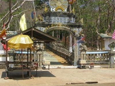 Cambodia Hiking - Phnom Suntuk