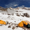 Camp At Mount Aconcagua In Argentina