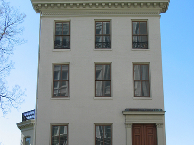 Campbell House Museums