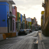 Buildings Along A Street In Central Campeche