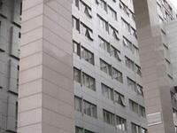 Capital da Universidade Normal