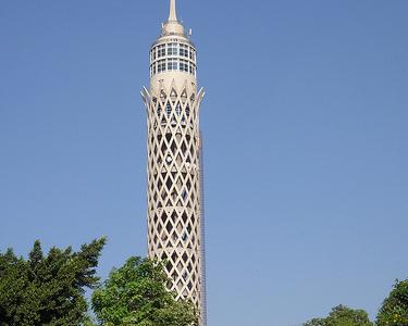 Cario Tower