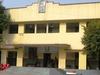 Carmel School Giridih Front