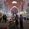 Tabriz Complejo Histórico Bazar