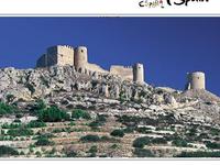 Castalla Castle