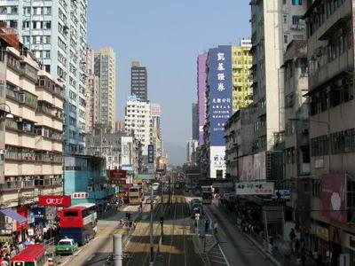 Castle  Peak  Road  Yuen  Long