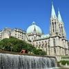 Catedral Da Se - Catedral Metropolitana De Sao Paulo - Brazil