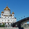 Christ the Saviour Cathedral and Arbat Street - The Heart of Cultural Life of Moscow