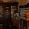 Cefarm Pharmacy Museum