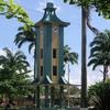 Central Plaza In Puerto Maldonado