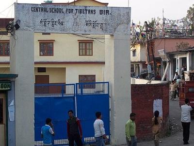Central School On A Main Street