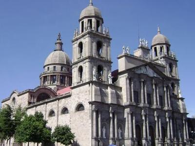 Centro Cultural Mexiquense