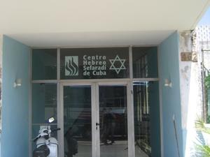 Centro Hebreo Sefaradí