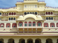 Palácio da Cidade Jaipur