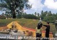 Chao Mae Lim Ko Niao Graveyard