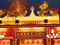 Chao Pho Thepharak-Chao Mae Thapthim Santuario