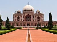 Char Bagh Jardim