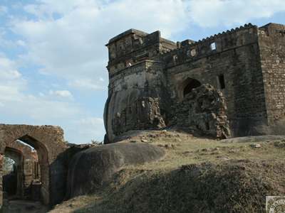 Chauragarh Fort