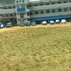 Chemmannar School