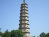 The 70 M Tall Pagoda