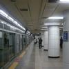 Cheonho Platform