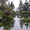 Chiang Kai Shek Memorial Hall Peripheral Parks