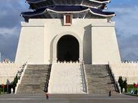 Nacional de la Democracia de Taiwán Memorial Hall