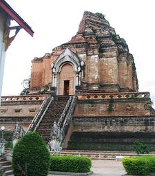 Chiangmai Wchluang