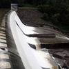 Chichester Dam