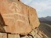 Chichictara Petroglyphs - Nazca