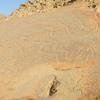 Chichictara Rock Art
