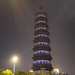 Chigang Pagoda
