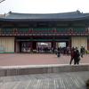 Childrens Grand Park Main Gate