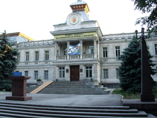 Chisinau Museum Of Archeology And The History