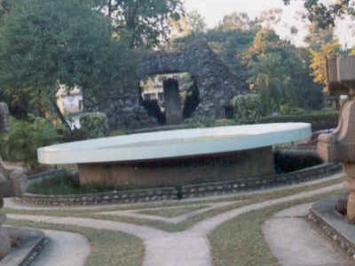 Chitralekha Udyan