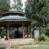 Chogyal Parque