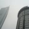 Chongqing World Trade Center