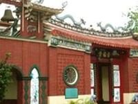 Manila chinês Cemitério