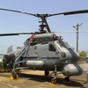 Chopper Exhibit