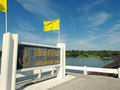 Chulabhorn Dam