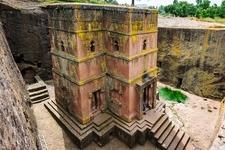 Church Of Saint George @ Lalibela In Ethiopia