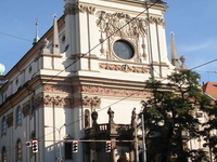 Charles Square