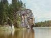 Chusovaya River