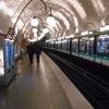 Cite Metro Station Platform