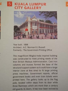 City Gallery Tourist Info