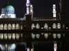 City Mosque At Night
