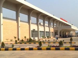 Sylhet Osmani Internacional. Aeropuerto