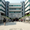 City University Of Hong Kong Campus